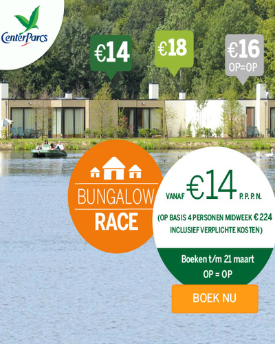Center Parcs bungalow race